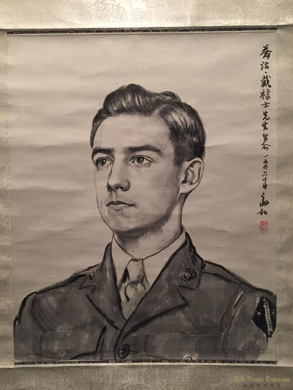 美国庐安斋藏蒋兆和1946年作品