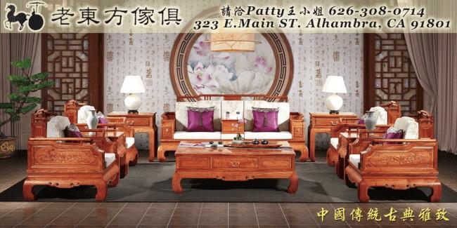 ad-laodongfang2
